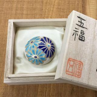item_001_1